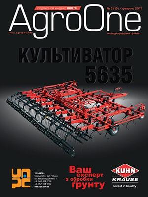 AgroONE №15